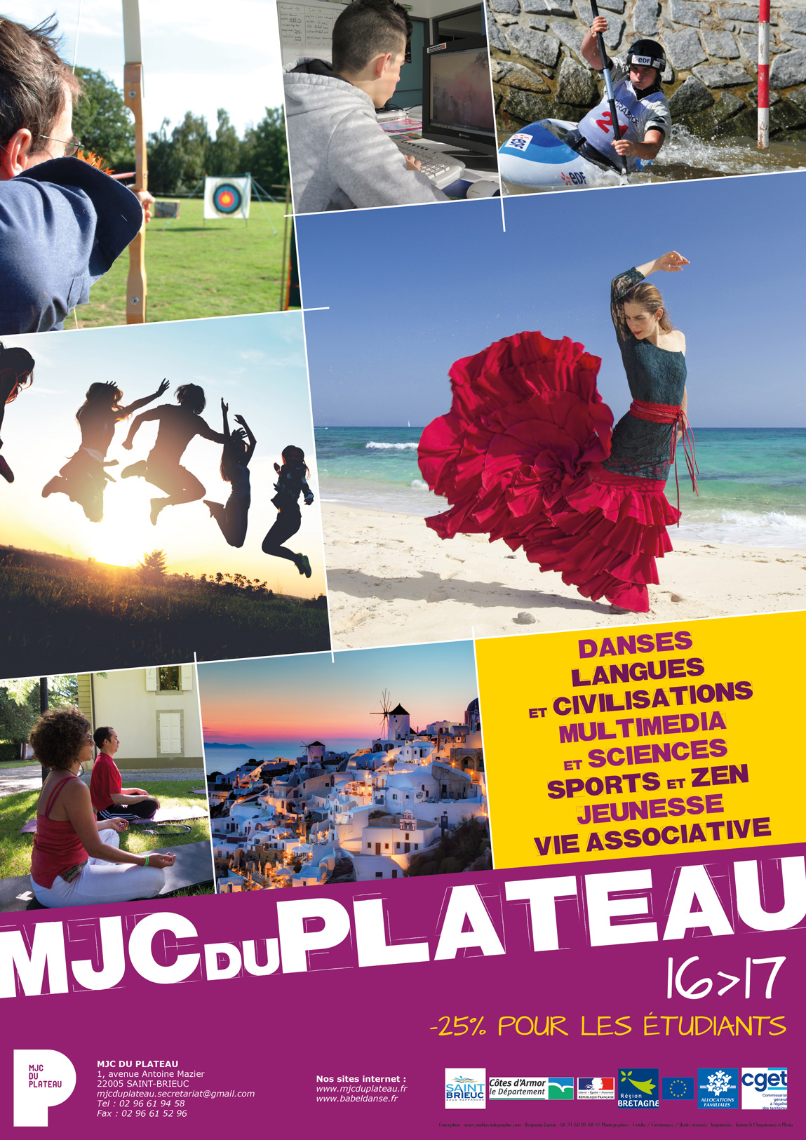 mjc-du-plateau-16-17-affiche-saison-a3-v7-impression-maison