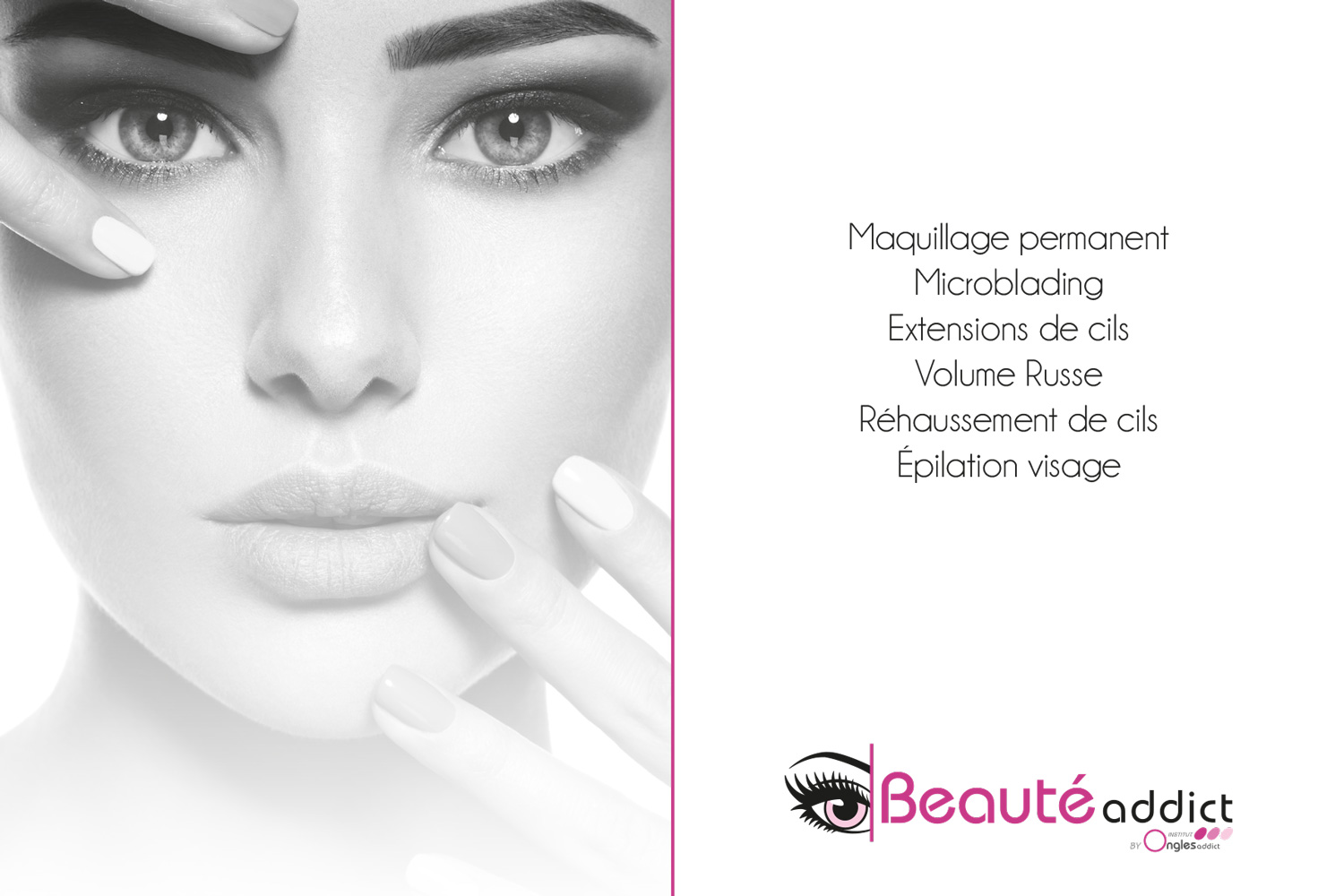 beaute-addict-carte-postale-recto